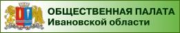 Общ_Пал_Ив