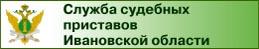 Суд_Прист