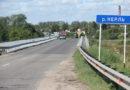 Мост через Нерль в Тейковском районе будет сдан до конца августа