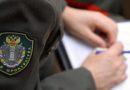 Военной прокуратурой выявлена задолженность по заработной плате в АО «ГУ ЖКХ»