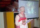 «Были и небыли в легендах Тейковского края»
