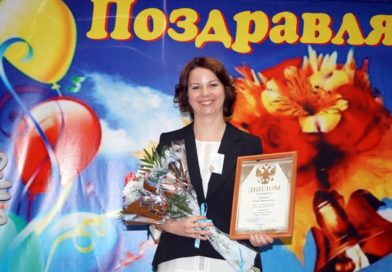 Открытие областного конкурса «Педагог года – 2017»
