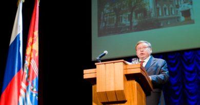 Губернатор отчитался о работе правительства за 2016 год