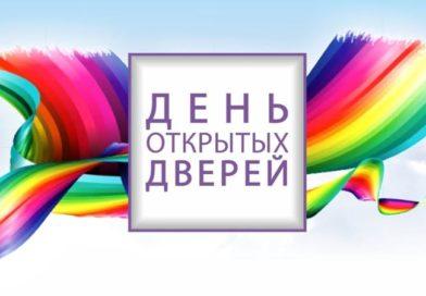 В Ивановском художественном училище пройдут бесплатные мастер-классы