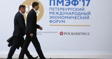 Тейково – в топе лучших моногородов России