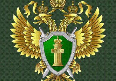 Должностное лицо привлечено к ответственности за нарушения законодательства о государственном оборонном заказе