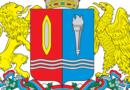 В регионе объявлен конкурс на соискание ежегодной премии губернатора «За социальную и творческую активность»