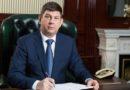 Виктор Смирнов: «Поддержка инвестиций – принципиальнейший момент»