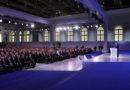 Накануне Президент обратился с посланием к Федеральному Собранию