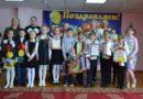 Состоялся районный этап конкурса отрядов юных инспекторов движения «Светофор»
