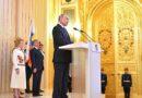 Президент России вступил в должность