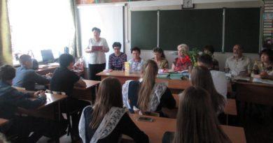 Презентация сборника стихов Нины Даниловой
