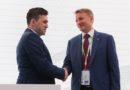 Ивановская область заключила соглашение о сотрудничестве со Сбербанком