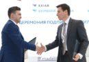 Ивановская область получит поддержку РЭЦ в наращивании объемов несырьевого экспорта