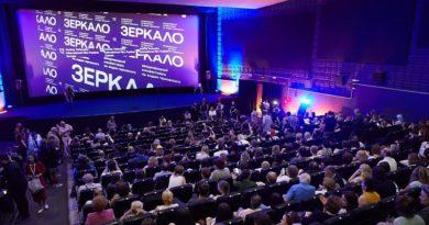 Гран-при XII МКФ «Зеркало» получила картина израильского режиссера Рама Нехари «Не забудь меня»