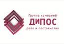 Компания из Ивановской области получила льготный займ на реализацию инвестпроекта