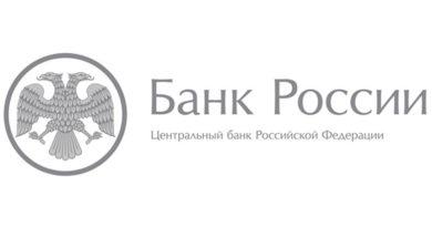 Спешите принять участие в онлайн уроках Банка России по финансовому просвещению