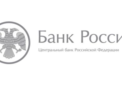Банк России предупреждает: читайте договор!