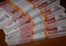 Ущерб от противоправной деятельности руководителя одного из вузов области составил более 2,1 миллиона рублей