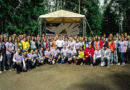 В регионе стартовал форум талантливой молодежи «Олимп-2018»