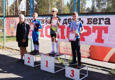 Тейковчане приняли участие во Всемирном дне бега