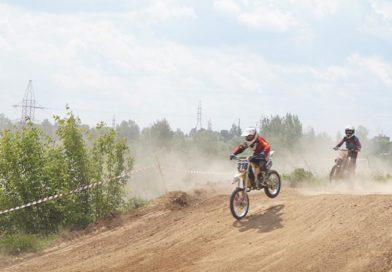 В Грозилове прошли соревнования по мотокроссу