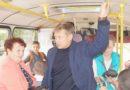 За безопасность и комфорт  в общественном транспорте