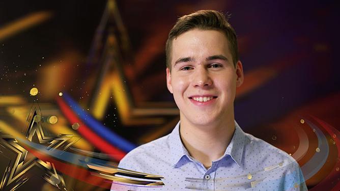 Вичужанин Иван Дятлов примет участие во Всероссийском телевизионном вокальном конкурсе «Новая Звезда»