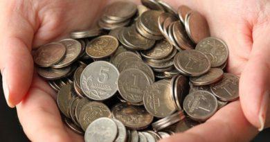Монетная неделя