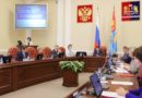 На заседании правительства региона представлена новая система мер поддержки предпринимательства