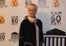 Елена Рыбкина: «Самое ценное — общение и работа с позитивными людьми»