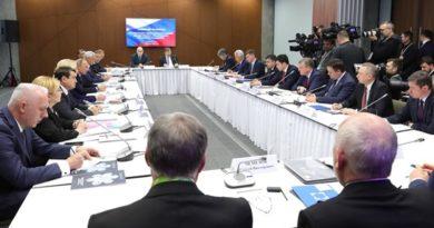 На совещании под председательством Президента России обсудили вопросы повышения эффективности лекарственного обеспечения