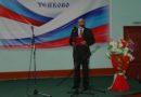 Тейковские поэты презентовали новый сборник