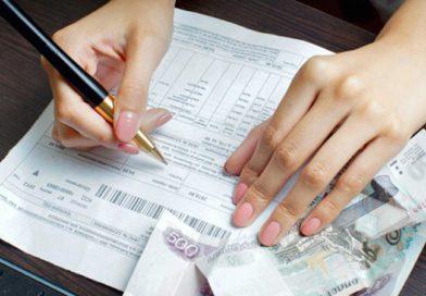 В жилищный кодекс РФ внесены изменения