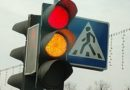 В Тейкове установят светофоры