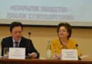 Марина Дмитриева анонсировала создание комиссии по здравоохранению при областной думе