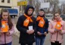 В Тейкове прошла волонтёрская акция «Подключи бабушку. Смотри цифру»