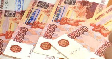 В банках Ивановской области за год выявлено 180 фальшивых российских банкнот