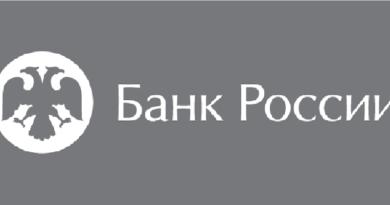 В Ивановской области в текущем году выдано 4 932 кредитов на покупку жилья