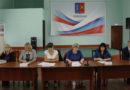 В Тейкове прошло совещание по вопросам труда и занятости населения