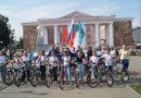 В Тейкове отметили День Государственного флага Российской Федерации