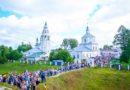 13-й (счастливый!) Областной гастрономический фестиваль «Лук-Лучок» в Лухе пройдёт под девизом «Русское – это необычно. Народное – это не скучно»