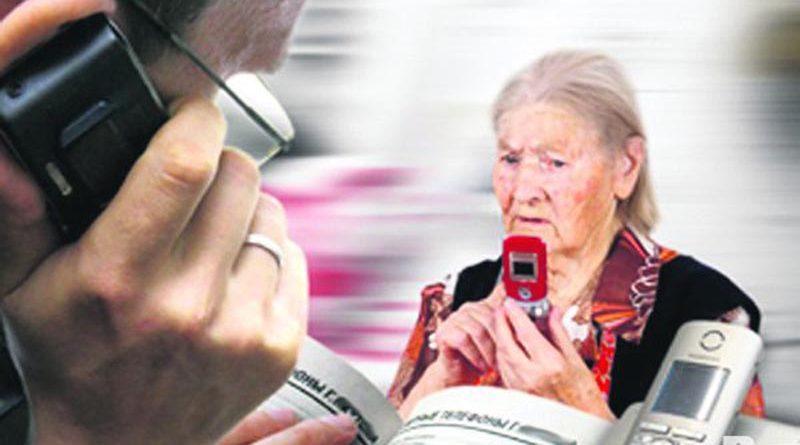В Тейкове снова активизировались телефонные мошенники