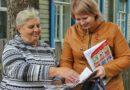 Ивановская область вошла в рейтинг самых читающих регионов России