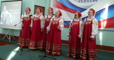 В Тейкове прошел вечер памяти Александра Досягова