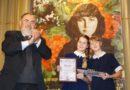 В Тейковском районе пройдет Х областной фестиваль, посвященный творчеству Марины Цветаевой