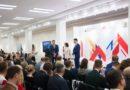 В Иванове стартовали мероприятия VI Всероссийского форума легкой промышленности