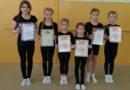 Юные гимнастки выявляли сильнейших