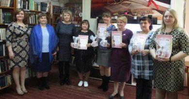 В Тейковском районе состоялся конкурс профессионального мастерства среди библиотечных работников