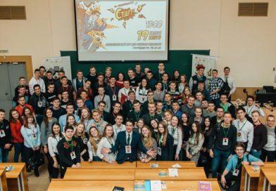 Ивановских школьников ждет невероятный СТАРТ в бизнесе